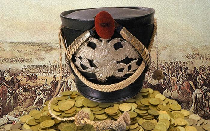 Кивер монеты (700x435, 162Kb)