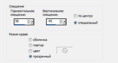 3713192_9 (410x219, 10Kb)