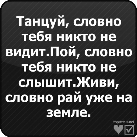 _bez_receptov (450x450, 61Kb)