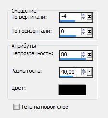3713192_20120731_235316 (224x245, 14Kb)