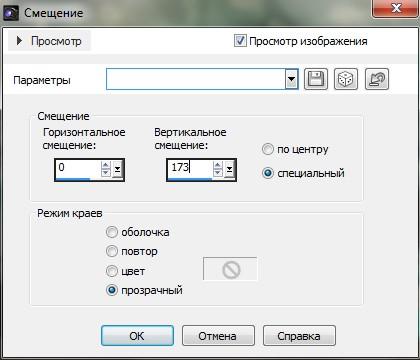 3713192_20120801_000737 (420x360, 32Kb)