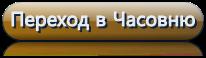 cooltext744717377 (206x58, 14Kb)