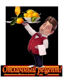ьт (264x319, 71Kb)