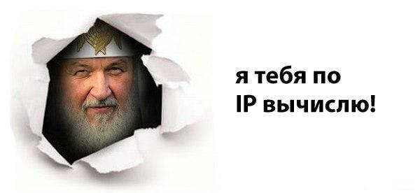 Патриарх Кирилл поздравил Порошенко - Цензор.НЕТ 4418