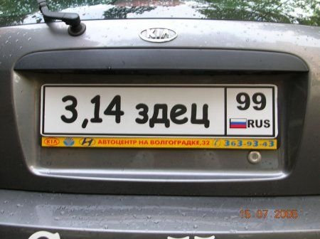 1297154824_podborka_65_88 (450x336, 31Kb)