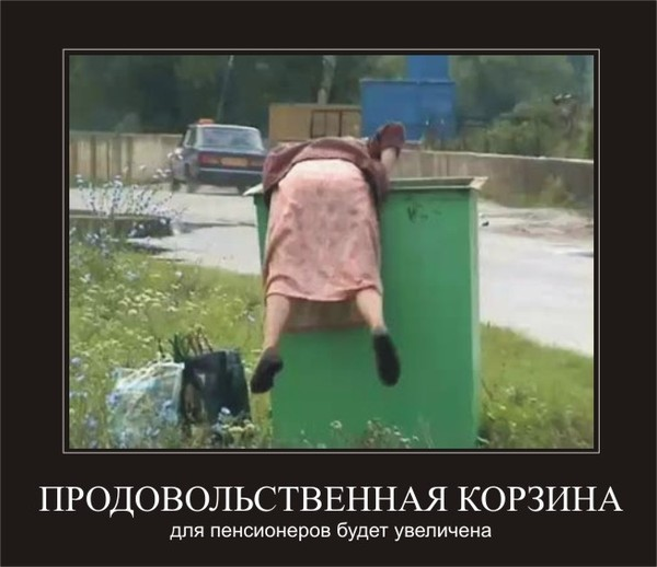 90065460_Azarov_obeschaet (600x518, 53Kb)