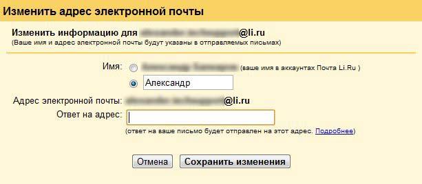 2447247_pochta_liry_11 (613x268, 40Kb)