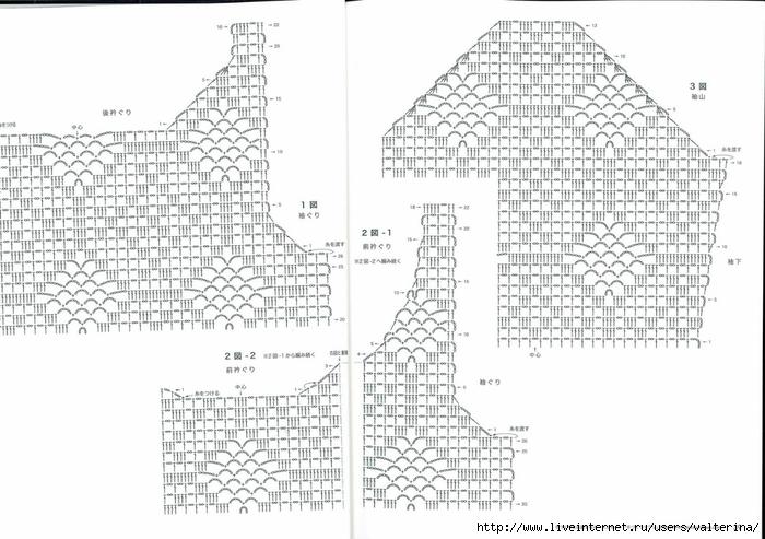 Филейное вязание крючком розы для топа платья кофты схемы 18