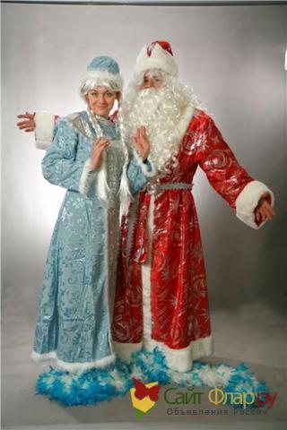 костюм деда мороза/4682845_noviygodvedushchiydedmorozsnegurochkagivayamuzikadidgeysvetdimpuziri640x4801 (320x480, 23Kb)