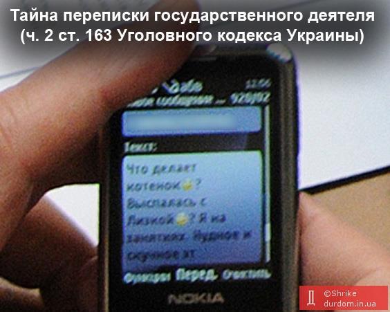 529392_462126247145493_2050754636_n (564x451, 38Kb)