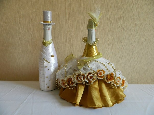 Костюм на шампанское своими руками