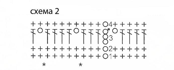 4756710_0_6d33c_8553c63_XXL (700x282, 23Kb)