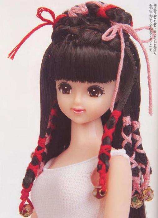 Прически для кукол с короткими волосами