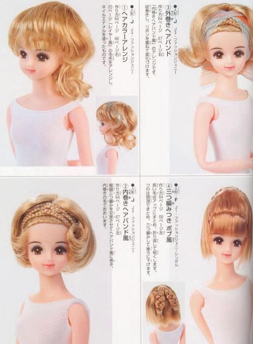 Красивые причёски на кукле