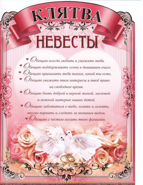 post-241210-1278423716_thumb (495x640, 118Kb)