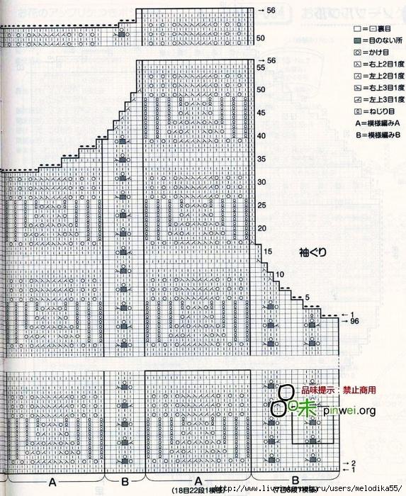 czz4 (573x700, 426Kb)