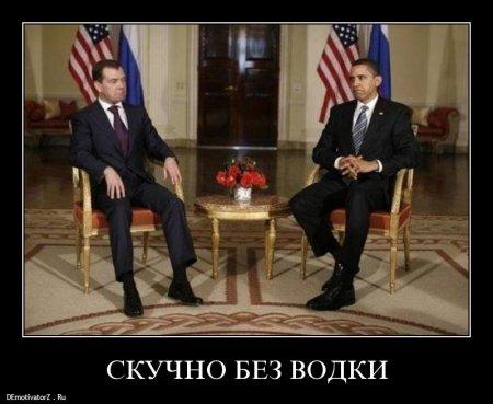 1305622580_skuchno-bez-vodki_1797_demotivatorz.ru (450x369, 33Kb)
