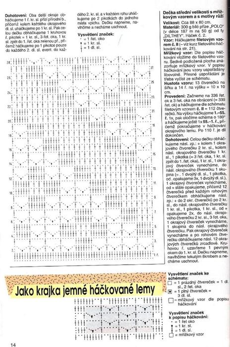 14 (464x700, 248Kb)
