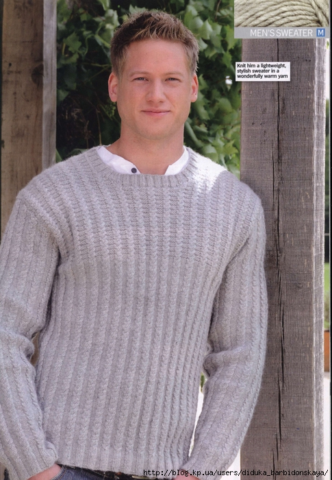 3661726_mens_sweater (485x700, 302Kb)