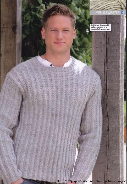 3661726_mens_sweater (485x700, 302Kb)