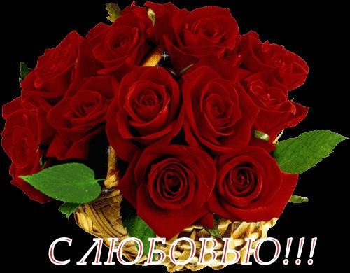 0_9475e_3a1459b0_L (500x390, 122Kb)