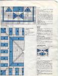 Превью 14 (540x700, 658Kb)