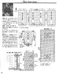 Превью 48 (539x700, 212Kb)