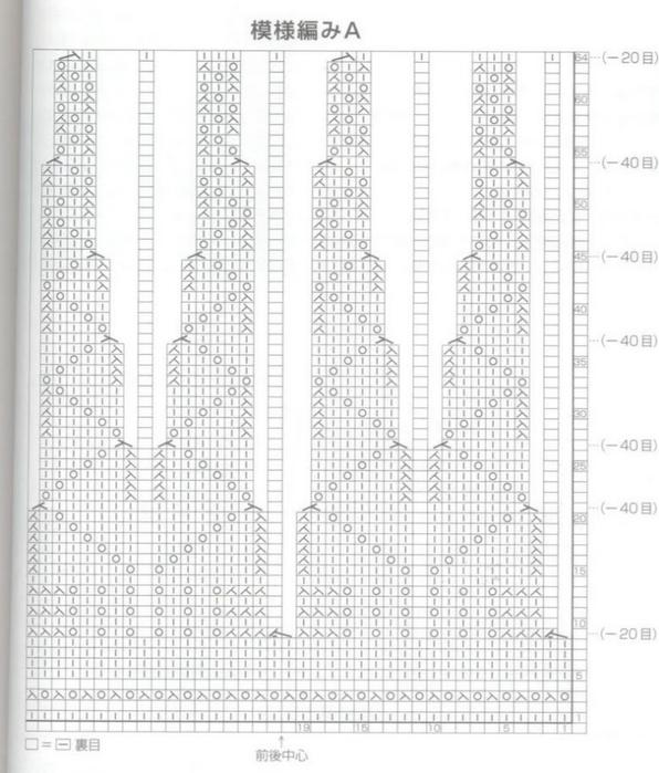 03kkkkkkkkkkkk1 (596x700, 224Kb)