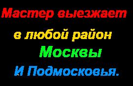 444 (270x176, 10Kb)