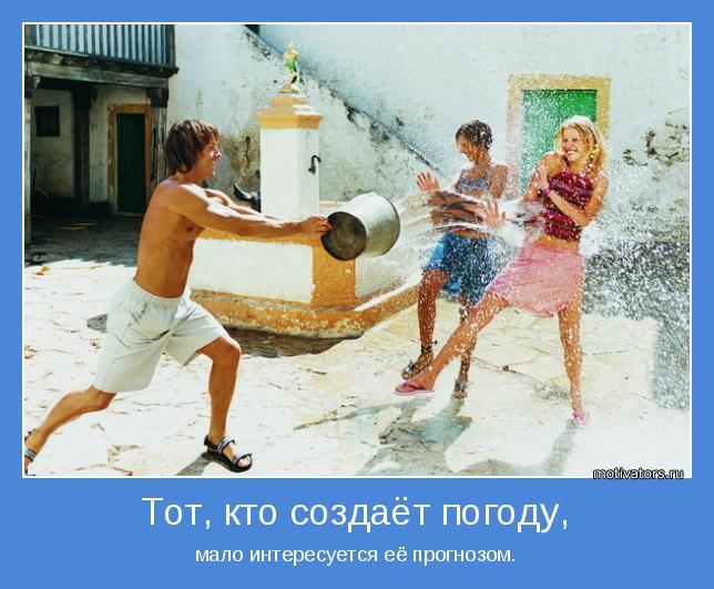 http://img1.liveinternet.ru/images/attach/c/6/90/581/90581277_4552399_.jpg
