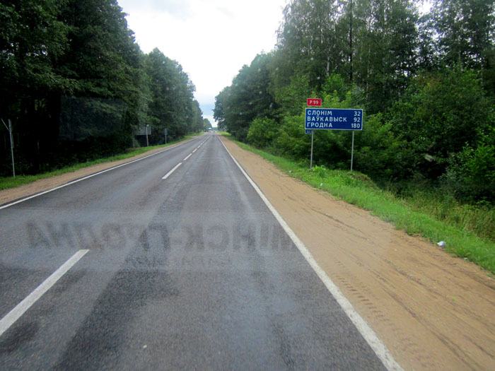 Белорусские дороги 11а (700x525, 125Kb)
