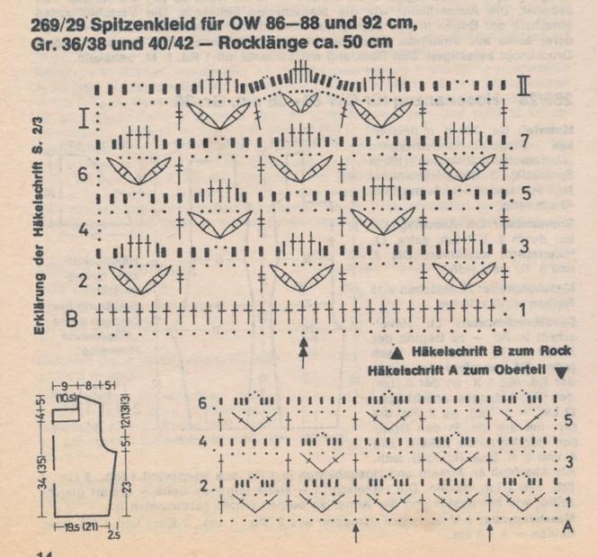 кор2 (664x619, 306Kb)