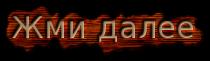 cooltext745974090 (210x61, 18Kb)