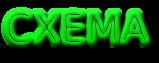 cooltext746082198 (159x63, 13Kb)