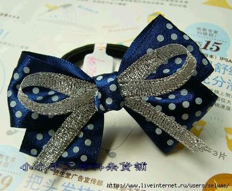 Бантики из ленты для девочек,мастер-класс/4683827_20120802_093727 (456x376, 143Kb)