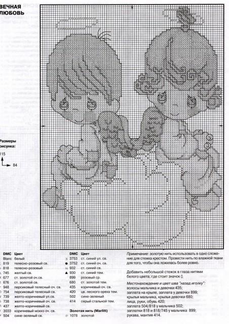 мини3 (6) (452x640, 129Kb)
