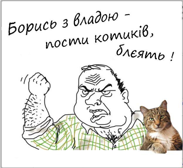 Бабушка-с-котом (624x573, 46Kb)
