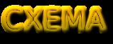 cooltext746205683 (159x63, 14Kb)