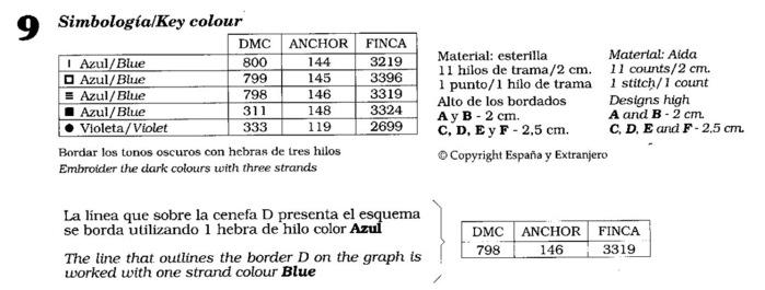 271849-bcfdb-48819005-h500-u9c6b8 (700x265, 52Kb)