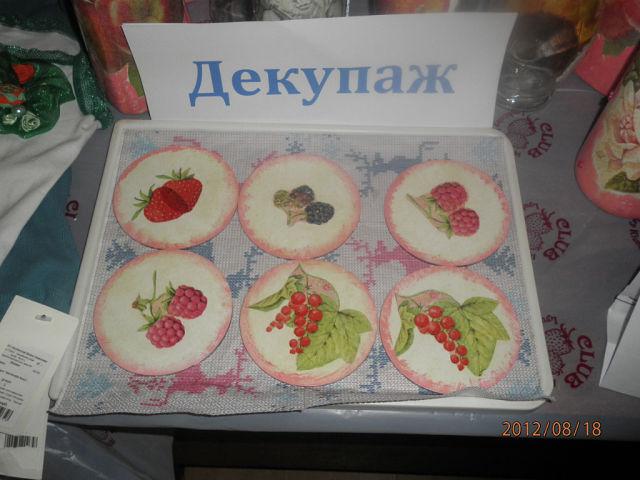выставка Работы Светланы Андреевой (Симоновой) (640x480, 58Kb)