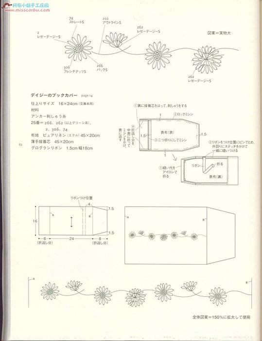 271849-ffb9d-48821428-m750x740-ud16a6 (539x700, 67Kb)