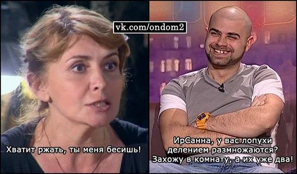 http://img1.liveinternet.ru/images/attach/c/6/90/621/90621015_large_TTnbg_6WkAo.jpg