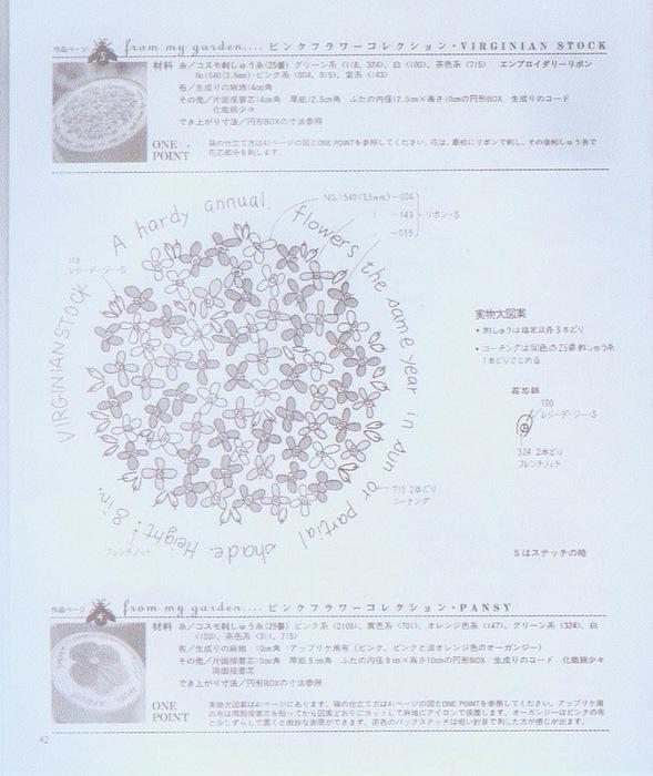 271849-71a86-48820370-m750x740-ub4c50 (589x700, 117Kb)