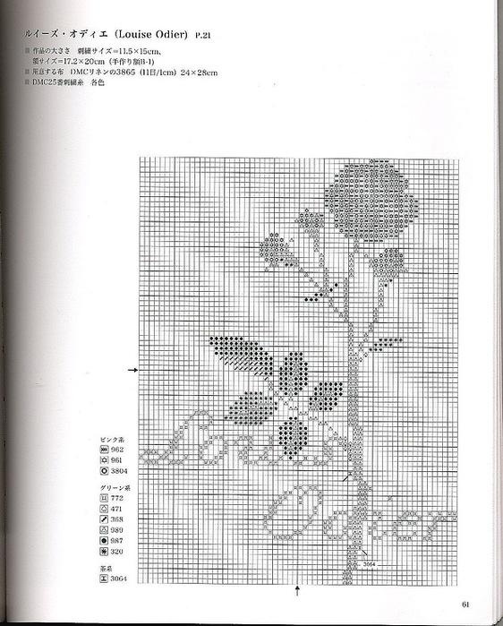 271849-81e8c-48820167-m750x740-u5e1ec (562x700, 129Kb)