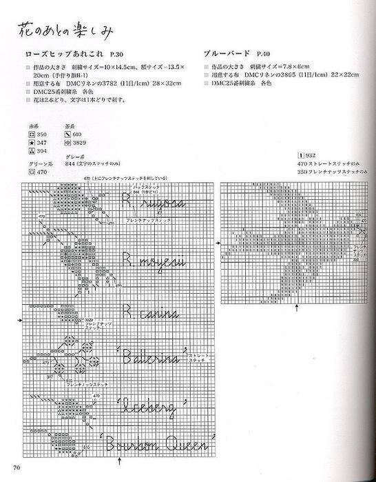 271849-a72a6-48820190-m750x740-u9a989 (546x700, 126Kb)
