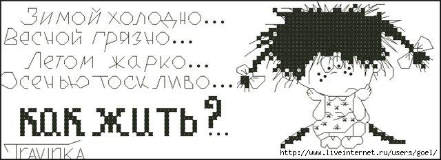 8 (640x233, 97Kb)