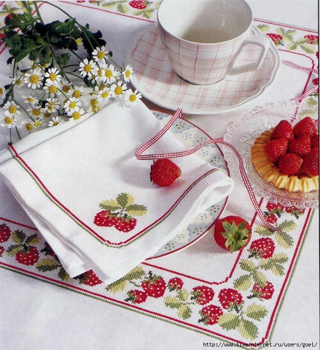 Вышивка для кухни салфетка