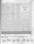Превью 4-2 (535x700, 133Kb)