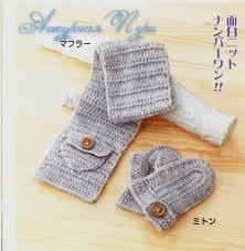 шарф (222x227, 8Kb)