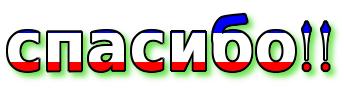 coollogo_com-146548297 (344x94, 20Kb)